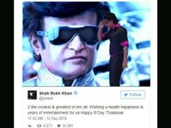 Celebrities Wishes Rajinikanth On His Birthday
