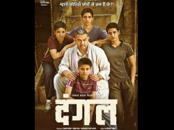 Why Dangal Is Must Watch Movie For Everyone