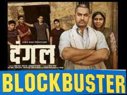 Dangal Worldwide Box Office Collection Aamir Khan Inches Closer To 700 Crore