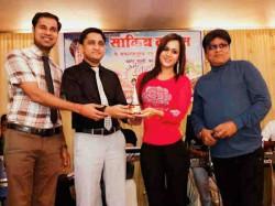 Bhojpuri Actress Gunjan Pant Awarded By Sakib Times Media Award