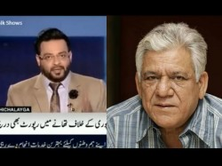 Pakistan Tv Channel Says Narendra Modi Behind Om Puri Death