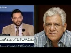 Pakistan Tv Channel Says Narendra Modi Behind Om Puri Death