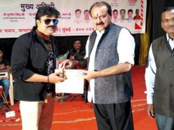Bhojpuri Actor Shubham Tiwari Awarded Jhakhand Gaurav Samman