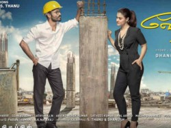 Kajol Dhanush S Vip 2 First Look Is Out