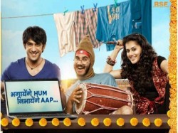 Why To Watch Runningshaadi Dot Com Starring Taapsee Pannu Amiit Sadh
