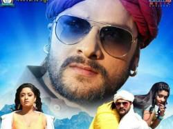 Bhojpuri Actor Khesari Lal Yadav S Movie Aatankvadi Release On Holi