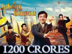 Sonu Sood Disha Patani Become First Actors Earn 1200 Crores Kung Fu Yoga