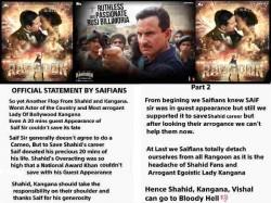 Saifians Disown Rangoon Claim Saif Ali Khan Was Humble To Do A Cameo