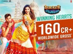 Badrinath Ki Dulhania Ready Become First Blockbuster