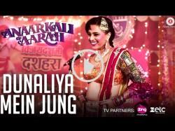 Dunaliya Mein Jung Video Song Anaarkali Aarah