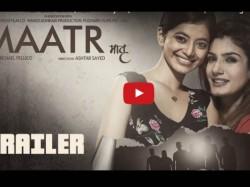 Maatr Official Trailer Starring Raveena Tandon
