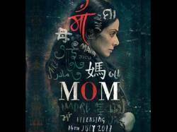 Mom Motion Poster Starring Sridevi Nawazuddin Siddiqui