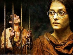 Aishwarya Rai Wins Best Actress Award For Sarabjit At International Film Festival