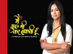 Interview With Minal Vaishnav 400 Million View Main Kuch Bhi Kar Sakti Hoon
