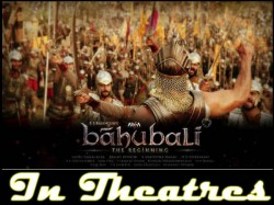 Bahubali Re Release Smash Box Office Records Again