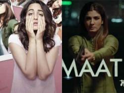 Sonakshi Sinha S Noor Raveena Tondon S Maatr Movie Releasing This Week