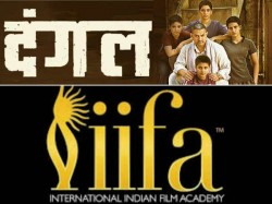 Aamir Khan Refuses To Send Dangal For Iifa Awards 2017 Nominations