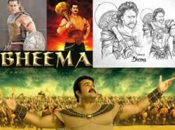 Crore Mahabharatha Project Amidst Controversy
