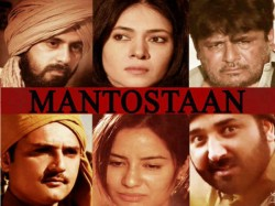 Mantostaan Screened Without Censor Certificate With Nude Scenes