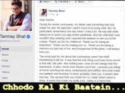 Tanmay Bhat Posts An Apology Sachin Tendulkar Lata Mangeshkar Snapchat Video