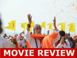Sarkar 3 Movie Review Story Plot And Rating