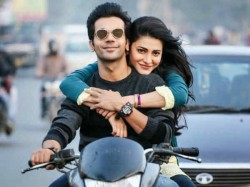 Behen Hogi Teri Release Postponed Now Movie Will Release On 9th June