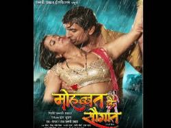 I Left State Police Job And Became Actress Says Bhojpuri Actress Shweta Yadav