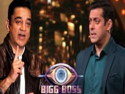Kamal Haasan Shares First Promo Bigg Boss Tamil Version