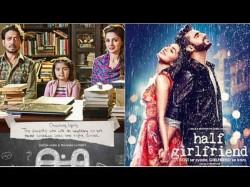 Box Office First Week Hindi Medium Half Girlfriend