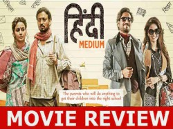 Hindi Medium Movie Review Story Plot And Rating