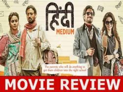 Hindi Medium Movie Review Story Plot And Rating