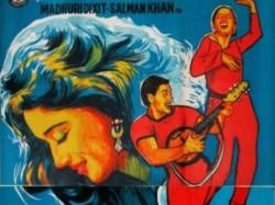 Matin Rey Tangu And Salman Khan Are New Age Salman Madhuri