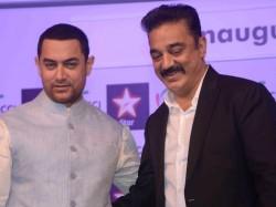 Kamal Haasan Said I Am More Responsible Than Aamir Khan