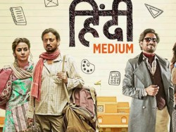 Hindi Medium Is Performing Exceptionally Well On Box Office