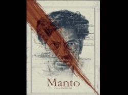 Nawazuddin Siddiqui Starrer Upcoming Movie Manto First Look