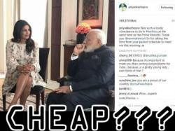 Twitteratis Take Pot Shots At Priyanka Chopra S Skin Show At Pm Modi Meeting