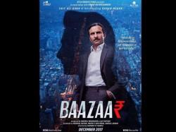 Saif Ali Khan Bazaar Poster Release Date Announced