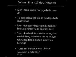 Oml Founder Vijay Nair Stalked Disguise Of Salman Khan S Name