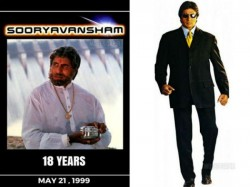 Amitabh Bachchan Sooryavansham Is Most Popular Film Television