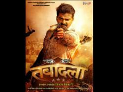 Pavan Singh Movie Tabadla Shooting Completed Movie Will Release Soon