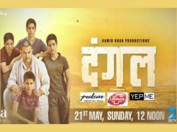 Dangal Set Break Trp Records After Its Worlwide Premiere On Zee Tv
