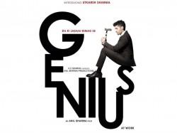 Gadar Actor Utkarsh Sharma S Debut Film Poster