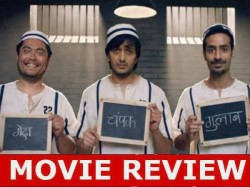 Bank Chor Movie Review Story Plot And Rating