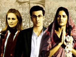 Years Of Rajneeti Movie See Interesting Facts Of The Film