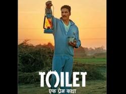 Sonakshi Sinha Rejected Toilet Ek Prem Katha