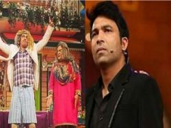 Chandan Prabhakar Said Kapil Sharma I Had Issue