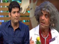 Trp War Between Sunil Grover Kapil Sharma Show