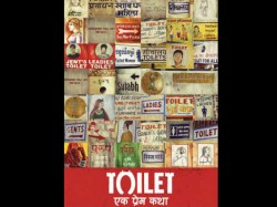 Akshay Kumar S Toilet Ek Prem Katha New Poster Is Genius