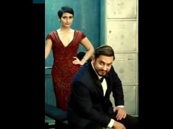Aamir Khan Romance Fatima Sana Shaikh Rakesh Sharma Biopic