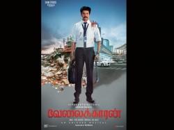 Vijay Tv Has Bagged The Satellite Rights Sivakarthikeyan S Velaikkaran